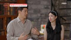 준호수진 커플, 카메라 밖에서 스킨십을 한 적이 있다?! MBN 210912 방송