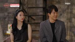 수진성연 커플 응원 각? 네티즌 수사대가 발견한 럽스타그램의 진실! MBN 210912 방송