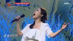 김산옥 <날 울리지마(신승훈)> MBN 210925 방송