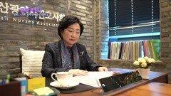 코로나 영웅, 대한민국을 간호하다 (황지원 / 부산간호사회 회장)