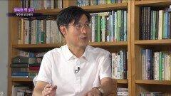 우주관 오디세이 (김해창 / 경성대학교 교수)