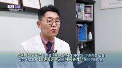[건강365]-손목 비틀 때 통증 ′′척골충돌증후군′′