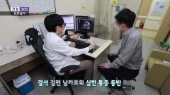 [건강365]-남자의 산통 ′′요로결석′′ 주의