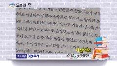 [오늘의책]-자산어보