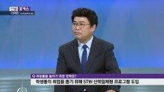[인물포커스] 이재민 부산경상대학교 총장
