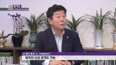 [인물포커스] 박재호 국회의원