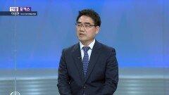 [인물포커스] 이성권 부산시 정무특별보좌관