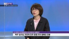 [인물포커스] 김그루 미얀마 민주항쟁연대 부산네트워크