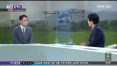[인물포커스] 김정국 부산광역시농업기술센터 소장