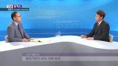[인물포커스] 합천발전소 남부발전 김민수 처장
