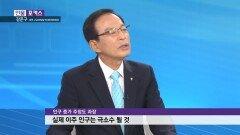 [인물포커스] 강준구 합천에너지단지 반대위원장