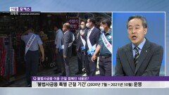 [인물포커스]유재욱 서민금융진흥원 경영혁신본부장