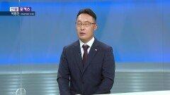 [인물포커스] 박동진 진영공익재단 이사장