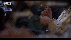 [주말 극장가] 영화 ′′습도 다소 높음′′ 등