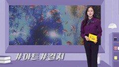 [아트앤 컬쳐] 연극 ′′도덕적 도둑′′