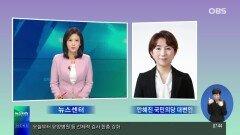 """안혜진 """"안철수, 여당 폭주·코로나 대응 미흡에 결자해지"""""""