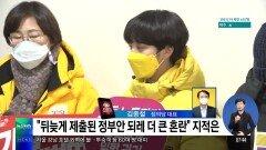 """김종철 """"′중대재해기업처벌법′ 논의 더뎌…후퇴한 ′정부안′ 바로잡아야"""""""