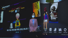 성남시, ′게임 축제′ 인디크래프트 온라인 개최