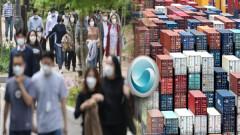 인플레이션 ′우려′…한은, 연내 금리인상 시사