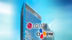 LG유플러스-CJ ENM 협상 결렬…채널 송출 중단