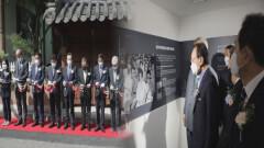 밀실 발견된 김대중 사저…기념관으로 탈바꿈