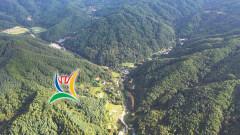 광주시, 너른골 자연휴양림 2024년 개장