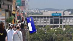 경기도, 결국 전 도민 재난기본소득 지급…다음 달 1일부터