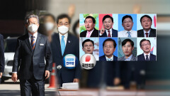 더불어민주당, 호남 민심 총력…국민의힘, 첫 TV토론