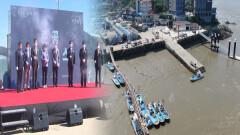 ′밴댕이 마을′ 강화 후포항, 제2의 도약 꿈꾼다