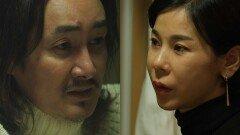 """′우리 이혼했어요′ 박재훈·박혜영, 재회 10분 만에 폭발…""""내가 미쳤지"""""""