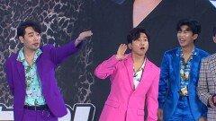 ′사랑의 콜센타′ 임영웅, UV와 합동 무대…도른자美 대방출