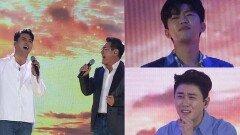 ′사랑의 콜센타′ 장민호·권인하, 역대급 듀엣…임영웅·영탁 ′눈물′