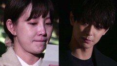 ′우다사3′ 지주연, 현우 향한 눈물의 손편지…실제 실제 연인될까?