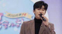 ′뽕숭아학당′ 임영웅, 민수현 ′홍랑′ 재해석…역주행 신화 이을까