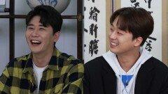 ′뽕숭아학당′ 영탁 VS 이찬원, 외모 서열 종지부…관상 미남은?
