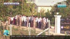 미얀마 불안 최고조...내외국인 탈출 러시