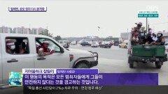 납치범 시신 매단 탈레반…공포정치 본격화