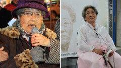 ′위안부 피해자′ 김복득 할머니 별세…생존자 27명으로 줄어