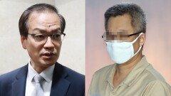 허익범 특검, 첫 강제수사…′드루킹 관련 44명′ 관계 규명 착수