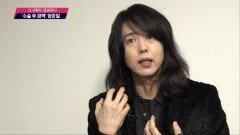 """[그 사람이 궁금하다②] 양준일 """"비운의 천재? 오히려 많이 부족"""""""