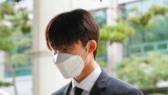′마약 투약 혐의′ 비아이, 1심서 실형 면한 이유
