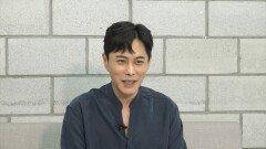 """[소소일기②] 이기찬 """"결혼? 아직 생각해 본 적 없어"""""""