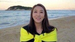 """""""씩씩하게 이겨낼 것""""…민지영, 갑상선암 투병 고백"""