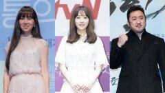 ′연예계 3대 러블리′ 공효진·박보영·마동석 근황