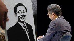 """돌아온 ′썰전′, 故노회찬 애도…""""소신대로 정치"""""""