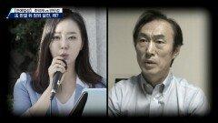 [주간 연예법정②] 반민정, 명예훼손·모욕으로 조덕제 고소