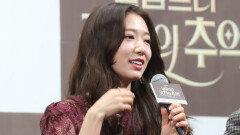 """′알함브라 궁전의 추억′ 박신혜 """"AR 소재 참신해 작품 선택"""""""