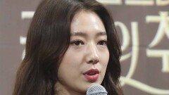 """′알함브라 궁전의 추억′ 박신혜 """"AR 소재 연기, 반복 촬영 여러움 겪었다"""""""