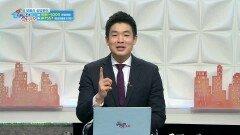김천 혁신도시가 경북의 드림밸리라 불리고 있다?