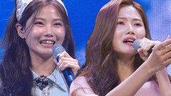 [영광의 무대] 배아현, 꺾고 돌리기의 달인! '맹꽁이타령×초립동'